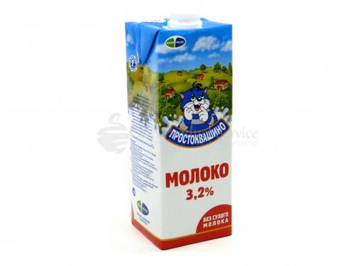 Milk ''Prostokvishino'' 3,2%