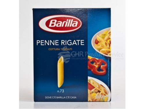 Մակարոն Barilla Pene 0.5 կգ
